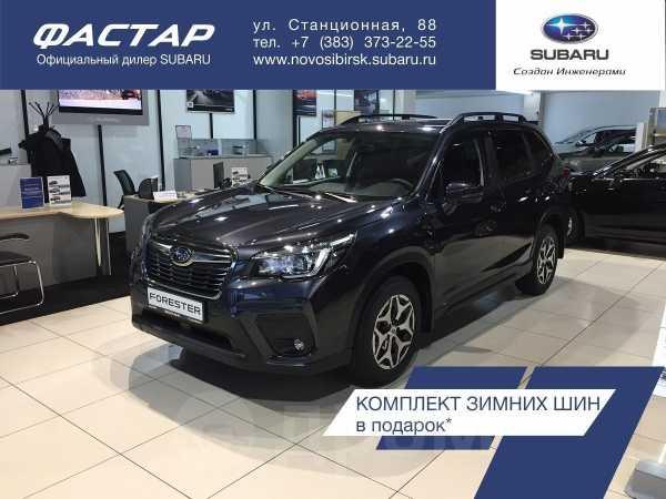 Subaru Forester, 2018 год, 2 089 900 руб.