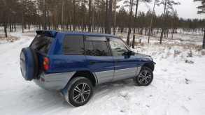 Улан-Удэ RAV4 1995