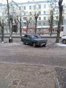 Екатеринбург 2103 1982