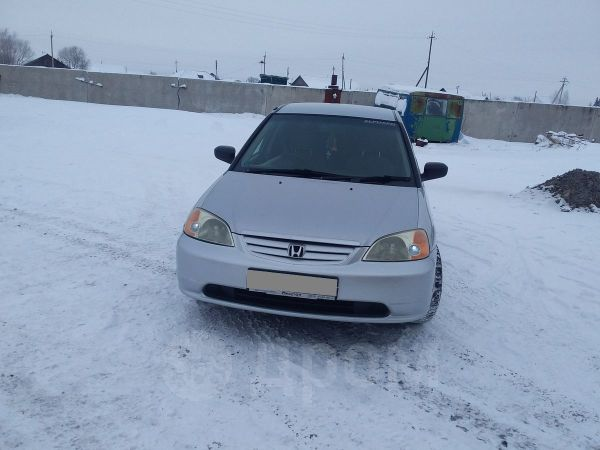 Honda Civic Ferio, 2001 год, 237 000 руб.