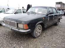 Грозный 3102 Волга 2003