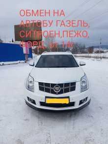 Белорецк Cadillac SRX 2012