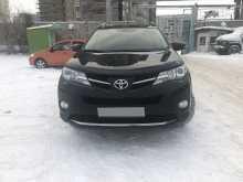 Омск Toyota RAV4 2014