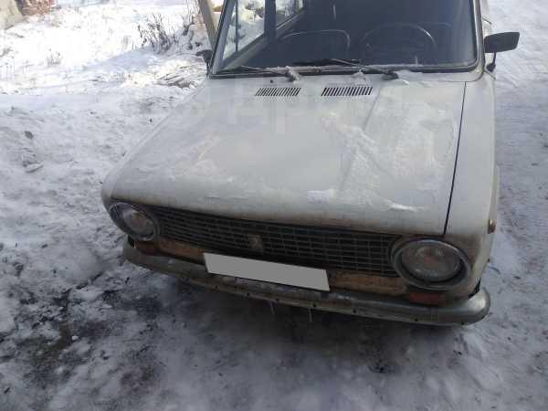 Лада 2101, 1985 год, 20 000 руб.