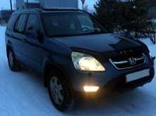Омск Honda CR-V 2002