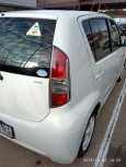 Toyota Passo, 2005 год, 205 000 руб.
