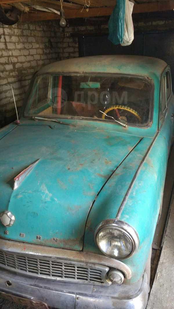 Москвич 407, 1963 год, 50 000 руб.