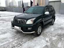 Красноярск Land Cruiser Prado