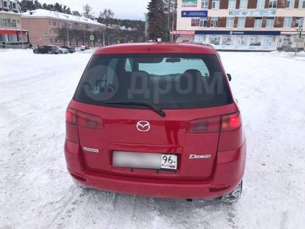 Mazda Demio, 2003 год, 196 000 руб.