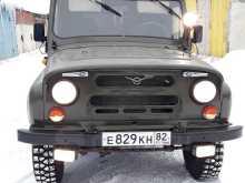 Сургут УАЗ 3151 1995