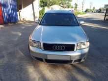 Сочи A6 1999