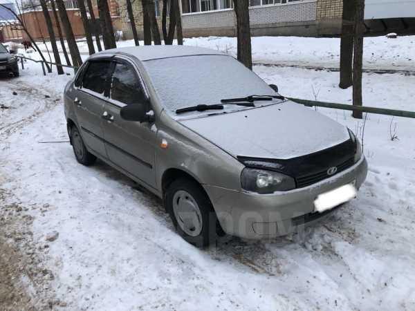 Лада Калина, 2008 год, 110 000 руб.
