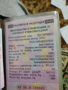 Симферополь 21099 2008