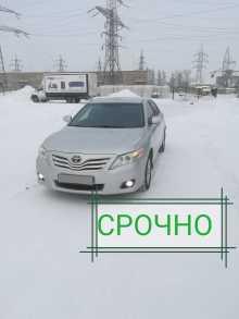 Новосибирск Camry 2010