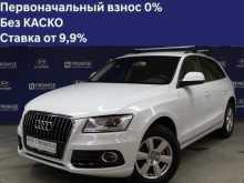 Новосибирск Q5 2012