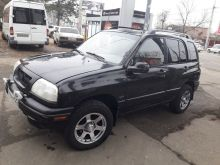 Краснодар Vitara 2000