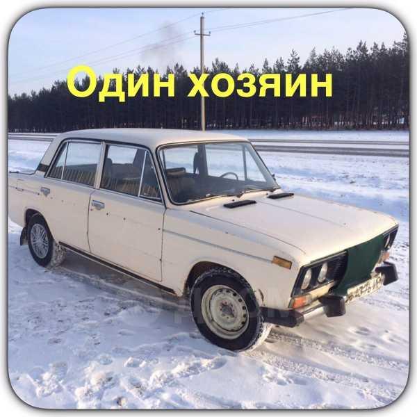 Лада 2106, 1993 год, 39 000 руб.