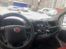 Екатеринбург Doblo 2012