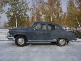 Красноярск 21 Волга 1966