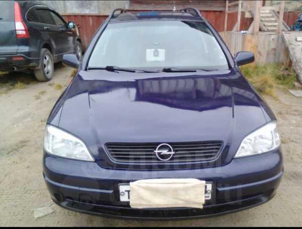 Opel Astra, 1999 год, 160 000 руб.