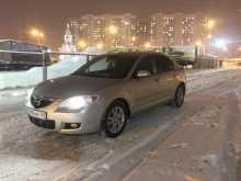 Пермь Mazda3 2008