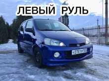 Кореновск YRV 2004