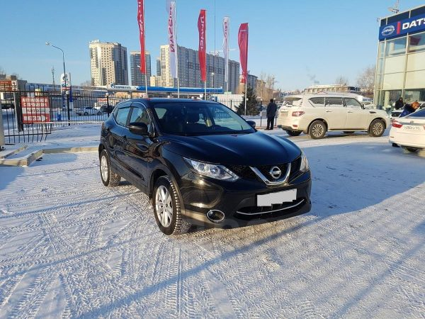 Nissan Qashqai, 2017 год, 1 410 000 руб.