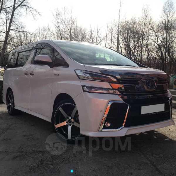 Toyota Vellfire, 2015 год, 2 650 000 руб.