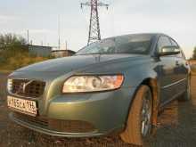 Нижний Тагил S40 2007