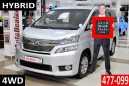 Toyota Vellfire, 2012 год, 1 499 000 руб.