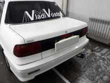 Владивосток Mirage 1990