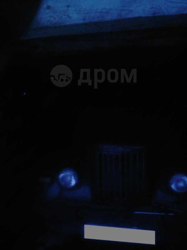 ГАЗ 69, 1971 год, 100 000 руб.