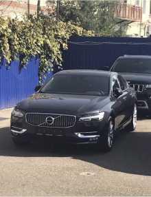 Краснодар S90 2017