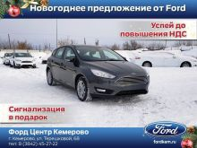Кемерово Focus 2018