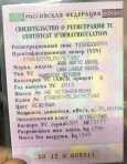 Лада Ларгус, 2013 год, 400 000 руб.