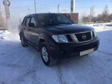 Иркутск Nissan Navara 2010