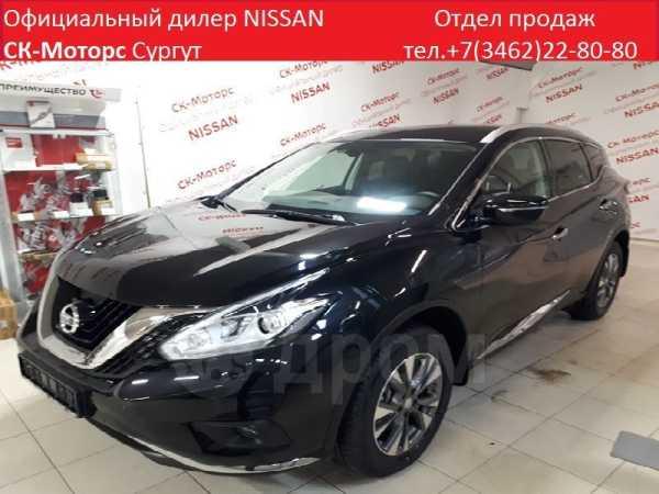 Nissan Murano, 2018 год, 2 217 000 руб.