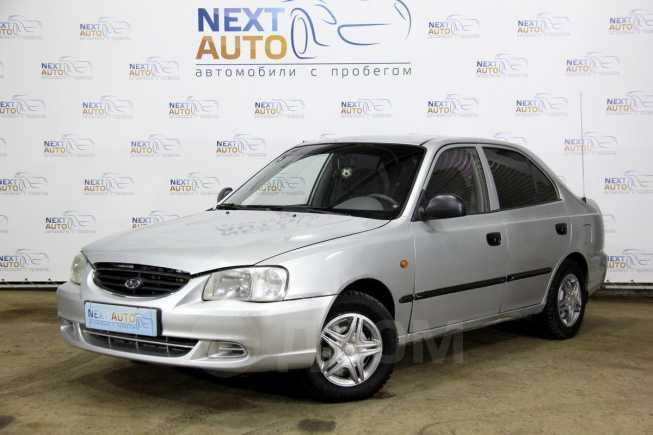 Hyundai Accent, 2006 год, 157 000 руб.