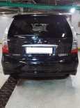 Mitsubishi Grandis, 2007 год, 650 000 руб.