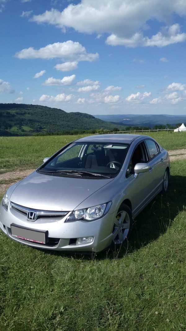 Honda Civic, 2008 год, 580 000 руб.