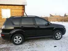 Улан-Удэ Outlander 2011