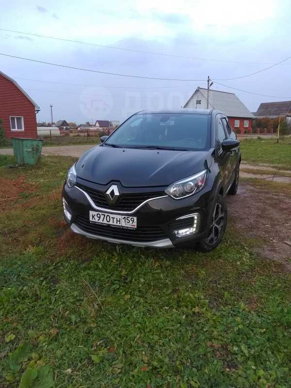 Renault Kaptur, 2017 год, 903 000 руб.