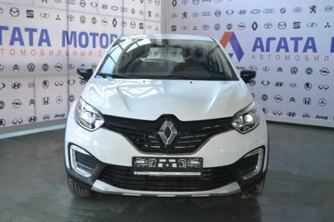 Renault Kaptur, 2018 год, 944 000 руб.