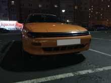 Челябинск Toyota Celica 1990