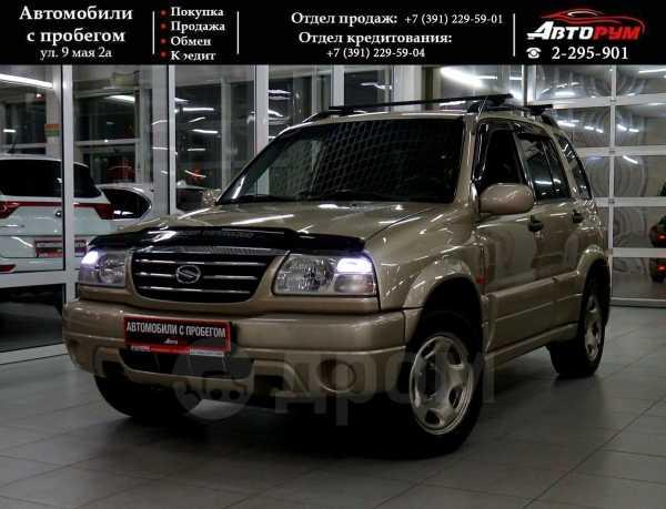 Suzuki Grand Vitara, 2005 год, 447 000 руб.