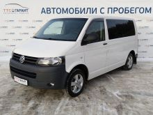 Уфа Caravelle 2011