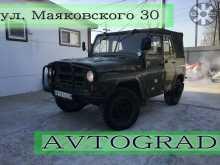 Свободный 469 1981
