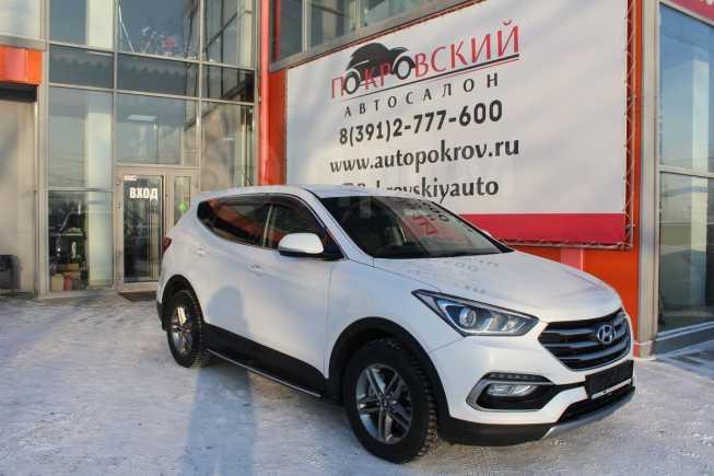 Hyundai Santa Fe, 2015 год, 1 459 000 руб.