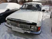 Якутск 3102 Волга 2002