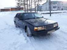 Могоча 940 1995